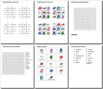Beginner Dutch: Clothes - ☆no prep☆ printables, quizes, activities and more