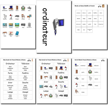 Beginner French Household Words no prep printables, quizes, activities and more