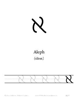 Beginner Hebrew Learning Notebook