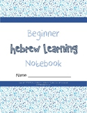 Beginner Hebrew Learning Notebook