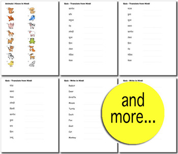 Beginner Hindi: Animals - ☆no prep☆ printables, quizes, activities and more