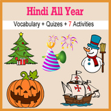 Beginner Hindi Days Months Holidays - no prep printables quizes activities