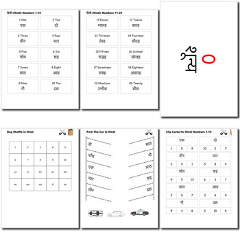 Beginner Hindi: Numbers - ☆no prep☆ printables, quizes, activities and more