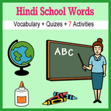 Beginner Hindi: School Words no prep printables, quizes, activities and more
