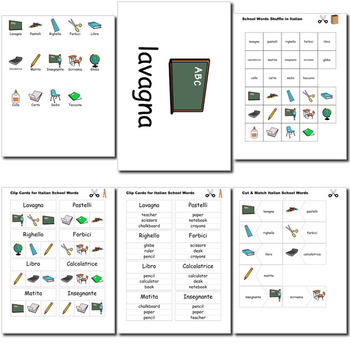 Beginner Italian: School Words no prep printables, quizes, activities and more