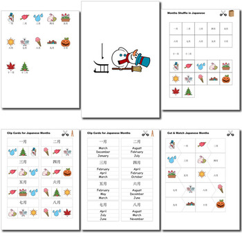 Beginner Japanese Days Months Holidays - no prep printables quizes activities
