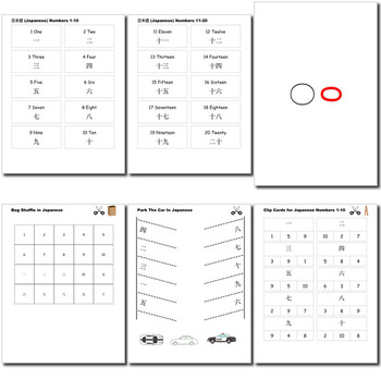 Beginner Japanese: Numbers - ☆no prep☆ printables, quizes, activities and more