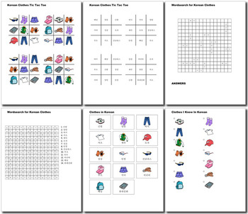 Beginner Korean: Clothes - ☆no prep☆ printables, quizes, activities and more