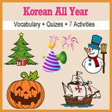 Beginner Korean Days Months Holidays - no prep printables quizes activities