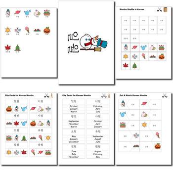 Beginner Korean Days Months Holidays - no prep printables quizes activities