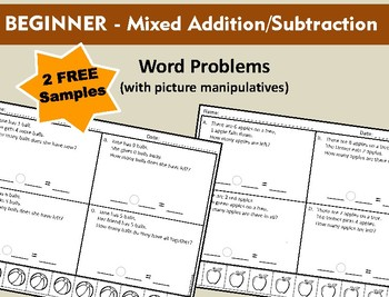 Beginner - Mixed Addition/Subtraction Word Problems (2 FREE SAMPLES)