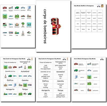 Beginner Portuguese City Words ☆no prep☆ printables, quizes, activities and more