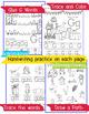 Beginner Reading NO PREP Worksheets Letter G | PreK-K