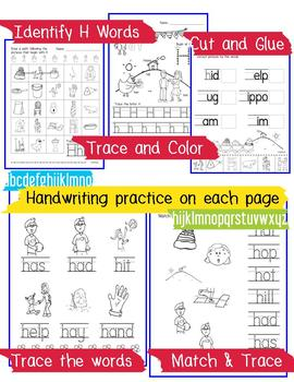 Beginner Reading NO PREP Worksheets Letter H | PreK-K
