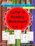 Beginner Reading NO PREP Worksheets Letter H | PreK-K