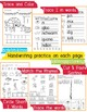 Beginner Reading NO PREP Worksheets Short I | PreK-K