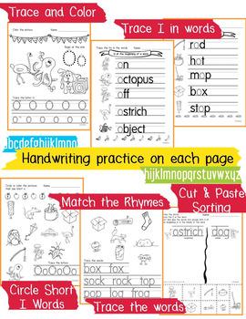 Beginner Reading NO PREP Worksheets Short O | PreK-K