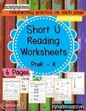 Beginner Reading NO PREP Worksheets Short U | PreK-K
