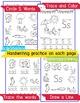 Beginner Reading NO PREP Worksheets Letter S | PreK-K