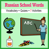 Beginner Russian: School Words no prep printables, quizes, activities and more