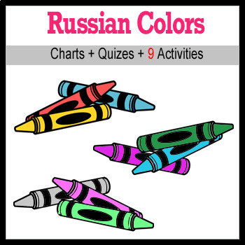 Beginner Russian: colors - ☆no prep☆ printables, quizes, activities and more