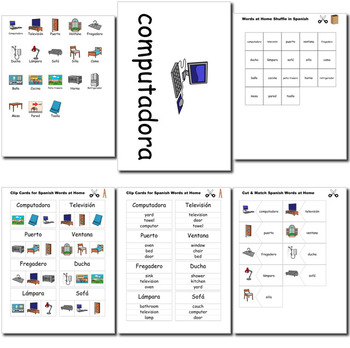 Beginner Spanish Household Words no prep printables, quizes, activities and more