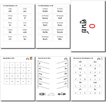 Beginner Thai: Numbers - ☆no prep☆ printables, quizes, activities and more