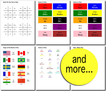 Beginner Thai: colors - ☆no prep☆ printables, quizes, activities and more