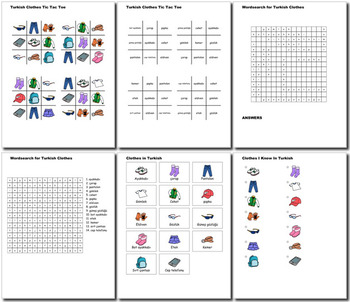 Beginner Turkish: Clothes - ☆no prep☆ printables, quizes, activities and more