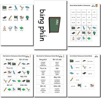 Beginner Vietnamese School Words prep printables, quizes, activities and more