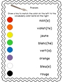 Beginner's French Color Quiz