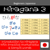 Beginners Japanese Study Hiragana Lesson 3 Learn to Read &