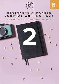 Beginners Japanese Journal Writing Pack 2