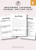 Beginners Japanese Journal Writing Pack Active