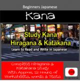 Beginners Japanese - Study Kana Learn to Read & Write Hiragana & Katakana