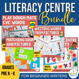 Literacy Center Activities Bundle