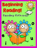 Beginning Reading! Short Vowel Sounds