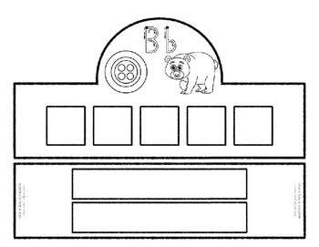 Beginning Alphabet Sound Crown Hat Set for the letter B