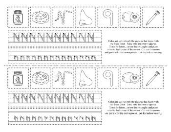 Beginning Alphabet Sound Crown Hat Set for the letter N