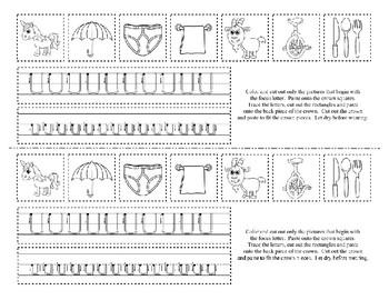 Beginning Alphabet Sound Crown Hat Set for the letter U
