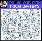 Beginning Arabic Tracing Letters