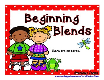 Beginning Blend Cards