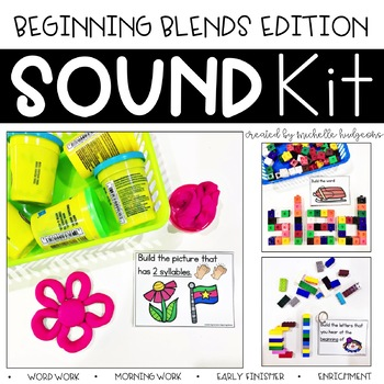 Beginning Blends Activities | STEM Activities