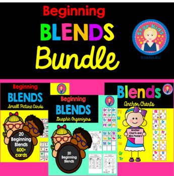 Beginning Blends BUNDLE {Save 20%}