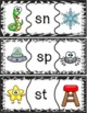 Beginning Blends & Digraphs Puzzles for Phonemic Awareness