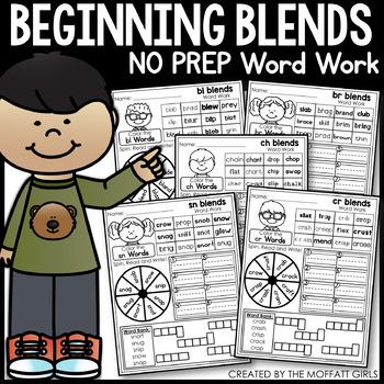 Beginning Blends Word Work