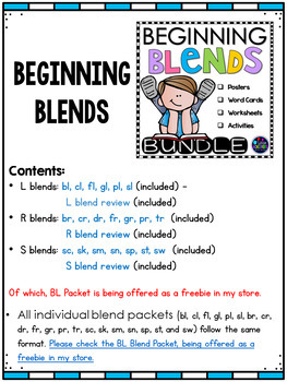 Beginning Blends Worksheets BUNDLE