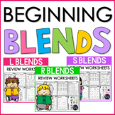 Beginning Blends Worksheets - L, R and S Blends Worksheets
