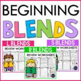 Beginning Blends Worksheets - L, R and S Blends Worksheets BUNDLE