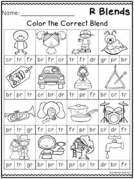 Beginning Blends Worksheets - R Blends
